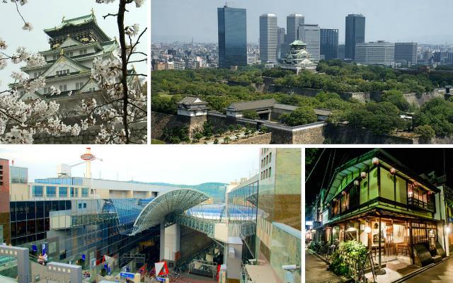 Tradición y modernidad de Osaka y Kioto - Destino y Sabor