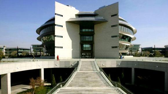 Museo de arte del Grupo Santander - Imagen del Banco Santander